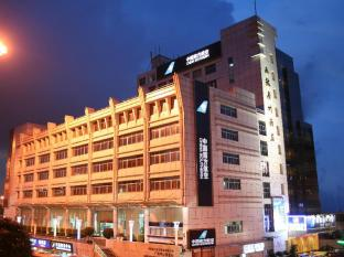 Guangzhou Southern Airlines Pearl Business Hotel