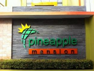 /id-id/pineapple-mansion/hotel/solo-surakarta-id.html?asq=jGXBHFvRg5Z51Emf%2fbXG4w%3d%3d