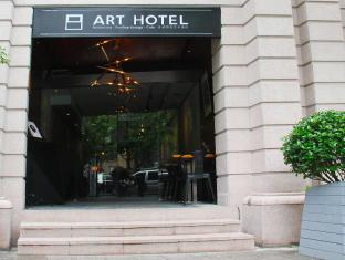 8 Art Hotel