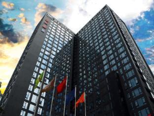 /da-dk/la-perle-international-hotel/hotel/guangzhou-cn.html?asq=jGXBHFvRg5Z51Emf%2fbXG4w%3d%3d