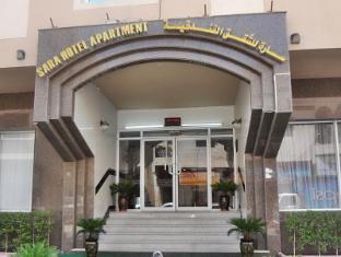 /de-de/sara-hotel-apartments/hotel/ajman-ae.html?asq=jGXBHFvRg5Z51Emf%2fbXG4w%3d%3d