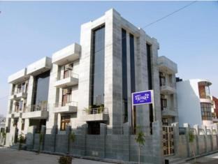/da-dk/hotel-the-urmi/hotel/haridwar-in.html?asq=jGXBHFvRg5Z51Emf%2fbXG4w%3d%3d