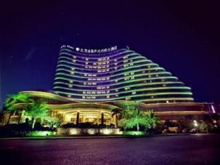 /da-dk/golden-shining-new-century-grand-hotel-beihai/hotel/beihai-cn.html?asq=jGXBHFvRg5Z51Emf%2fbXG4w%3d%3d