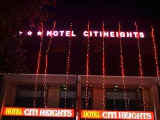 /ca-es/hotel-citi-heights/hotel/chandigarh-in.html?asq=jGXBHFvRg5Z51Emf%2fbXG4w%3d%3d
