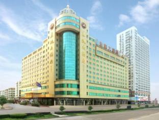 /bg-bg/wenzhou-dongou-hotel/hotel/wenzhou-cn.html?asq=jGXBHFvRg5Z51Emf%2fbXG4w%3d%3d