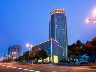 /ar-ae/crowne-plaza-zhenjiang_2/hotel/zhenjiang-cn.html?asq=jGXBHFvRg5Z51Emf%2fbXG4w%3d%3d