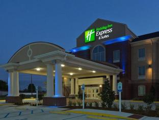 Holiday Inn Express & Suites Raceland - Highway 90