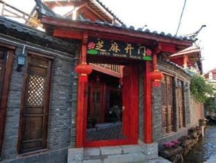 /bg-bg/lijiang-open-sesame-house/hotel/lijiang-cn.html?asq=jGXBHFvRg5Z51Emf%2fbXG4w%3d%3d