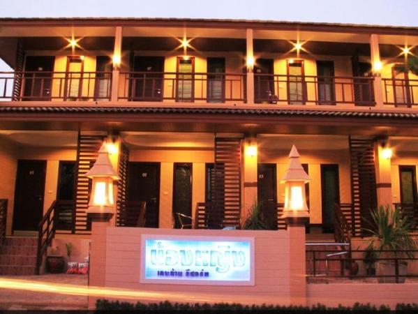 Nongying Resort Pattaya