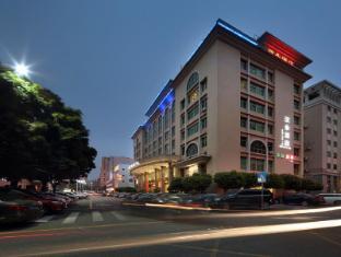 Shenzhen Hanyong Hotel Fuyong Branch