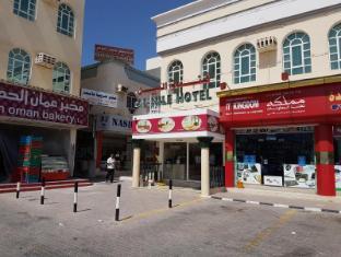 فندق النيل