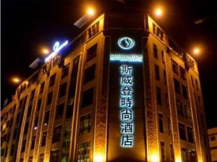 /zh-cn/shervinton-executive-boutique-hotel/hotel/tawau-my.html?asq=jGXBHFvRg5Z51Emf%2fbXG4w%3d%3d