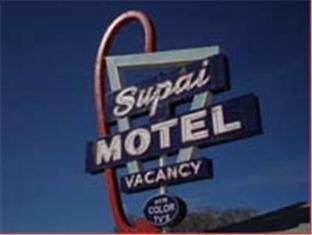 /bg-bg/supai-motel/hotel/seligman-az-us.html?asq=jGXBHFvRg5Z51Emf%2fbXG4w%3d%3d