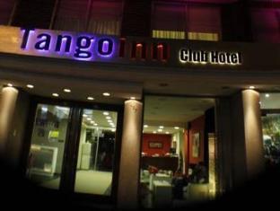 /da-dk/tangoinn-club-hotel/hotel/san-carlos-de-bariloche-ar.html?asq=jGXBHFvRg5Z51Emf%2fbXG4w%3d%3d