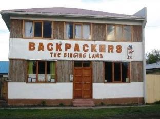 /bg-bg/the-singing-lamb/hotel/puerto-natales-cl.html?asq=jGXBHFvRg5Z51Emf%2fbXG4w%3d%3d