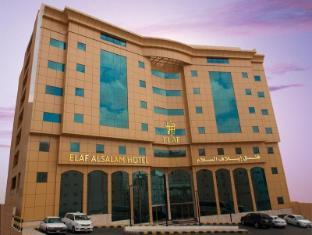 /de-de/elaf-al-salam-hotel/hotel/mecca-sa.html?asq=jGXBHFvRg5Z51Emf%2fbXG4w%3d%3d