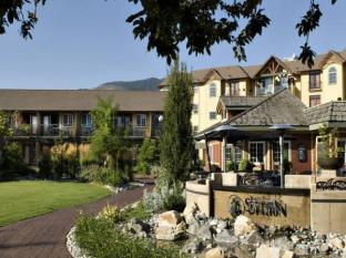 /ca-es/ramada-inn-suites-penticton/hotel/penticton-bc-ca.html?asq=jGXBHFvRg5Z51Emf%2fbXG4w%3d%3d