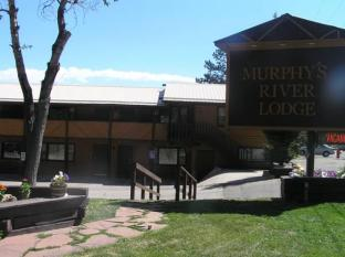 /cs-cz/murphy-s-river-lodge/hotel/estes-park-co-us.html?asq=jGXBHFvRg5Z51Emf%2fbXG4w%3d%3d