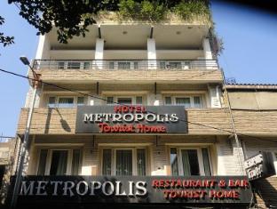 Metropolis Tourist Home
