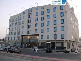 /da-dk/awaliv-suites-hotel/hotel/al-taif-sa.html?asq=jGXBHFvRg5Z51Emf%2fbXG4w%3d%3d
