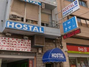 /bg-bg/hostal-campoy/hotel/alicante-costa-blanca-es.html?asq=jGXBHFvRg5Z51Emf%2fbXG4w%3d%3d