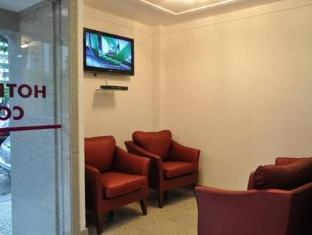/zh-cn/hotel-diplomata-copacabana/hotel/rio-de-janeiro-br.html?asq=jGXBHFvRg5Z51Emf%2fbXG4w%3d%3d