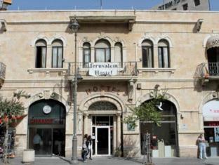 /zh-tw/jerusalem-hostel/hotel/jerusalem-il.html?asq=jGXBHFvRg5Z51Emf%2fbXG4w%3d%3d