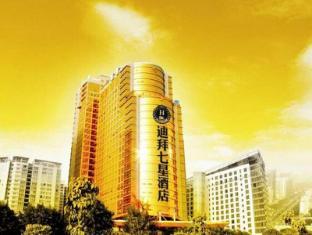 /da-dk/nanning-dibai-7-star-hotel/hotel/nanning-cn.html?asq=jGXBHFvRg5Z51Emf%2fbXG4w%3d%3d