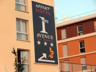/da-dk/1ere-avenue-val-senart/hotel/quincy-sous-senart-fr.html?asq=jGXBHFvRg5Z51Emf%2fbXG4w%3d%3d