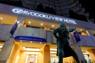 /hu-hu/ryogoku-view-hotel/hotel/tokyo-jp.html?asq=jGXBHFvRg5Z51Emf%2fbXG4w%3d%3d
