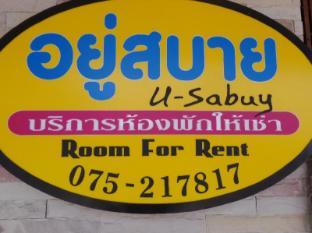 /ja-jp/u-sabuy-mansion/hotel/trang-th.html?asq=jGXBHFvRg5Z51Emf%2fbXG4w%3d%3d