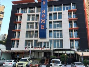 /de-de/suite-home-hotel/hotel/kuwait-kw.html?asq=jGXBHFvRg5Z51Emf%2fbXG4w%3d%3d