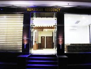 /ca-es/hotel-namaskar-residency/hotel/amritsar-in.html?asq=jGXBHFvRg5Z51Emf%2fbXG4w%3d%3d