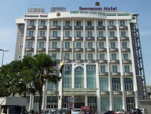 /lt-lt/seemsoon-hotel/hotel/ipoh-my.html?asq=jGXBHFvRg5Z51Emf%2fbXG4w%3d%3d