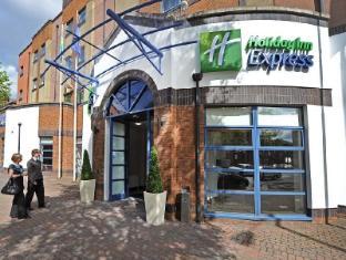 Holiday Inn Express Belfast City Queens Quarter