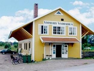 /ar-ae/vimmerby-vandrarhem/hotel/vimmerby-se.html?asq=jGXBHFvRg5Z51Emf%2fbXG4w%3d%3d
