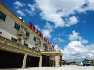 /ar-ae/han-palace-hotel-semporna/hotel/semporna-my.html?asq=jGXBHFvRg5Z51Emf%2fbXG4w%3d%3d