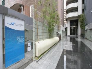 /zh-tw/court-hotel-kyoto-shijyou/hotel/kyoto-jp.html?asq=jGXBHFvRg5Z51Emf%2fbXG4w%3d%3d
