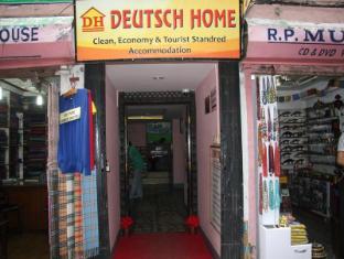 Deutsch Home