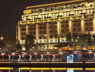 /ca-es/the-astor-hotel-a-luxury-collection-hotel/hotel/tianjin-cn.html?asq=jGXBHFvRg5Z51Emf%2fbXG4w%3d%3d