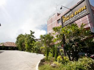 /ar-ae/baan-na-khon-hotel/hotel/nakhon-si-thammarat-th.html?asq=jGXBHFvRg5Z51Emf%2fbXG4w%3d%3d