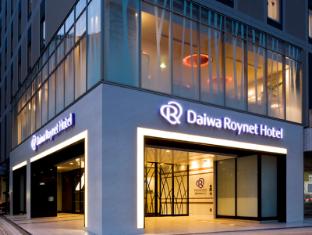 /de-de/daiwa-roynet-hotel-hamamatsu/hotel/shizuoka-jp.html?asq=jGXBHFvRg5Z51Emf%2fbXG4w%3d%3d