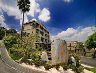 /zh-tw/yundeng-landscape-hotel/hotel/chiayi-tw.html?asq=jGXBHFvRg5Z51Emf%2fbXG4w%3d%3d