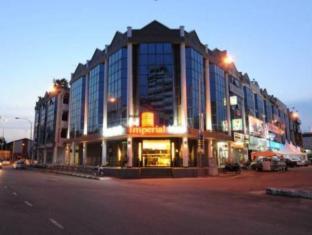 /bg-bg/the-imperial-hotel/hotel/kluang-my.html?asq=jGXBHFvRg5Z51Emf%2fbXG4w%3d%3d