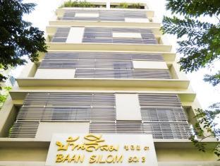 Baan Silom Soi 3