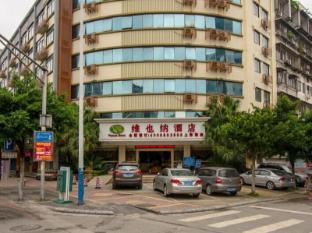 Vienna Hotel Guilin Shanghai Road Branch