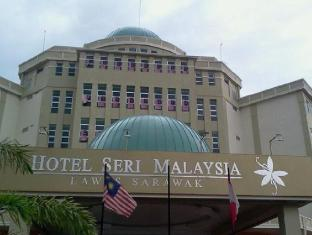 /cs-cz/hotel-seri-malaysia-lawas/hotel/lawas-my.html?asq=jGXBHFvRg5Z51Emf%2fbXG4w%3d%3d