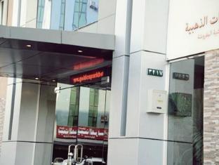 /ar-ae/golden-park-apartment/hotel/jeddah-sa.html?asq=jGXBHFvRg5Z51Emf%2fbXG4w%3d%3d