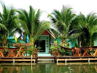 /ca-es/baansuanjarean-resort/hotel/samut-songkhram-th.html?asq=jGXBHFvRg5Z51Emf%2fbXG4w%3d%3d