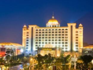 /ca-es/guangdong-yinye-yanshan-hotel/hotel/jiangmen-cn.html?asq=jGXBHFvRg5Z51Emf%2fbXG4w%3d%3d